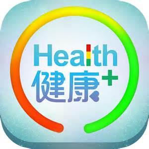 健康.jpg