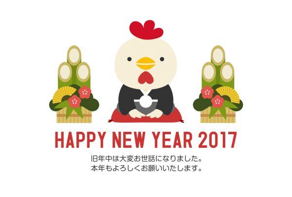 2017-020-600x405.jpg